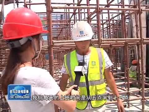 高温下建筑工人干劲不减