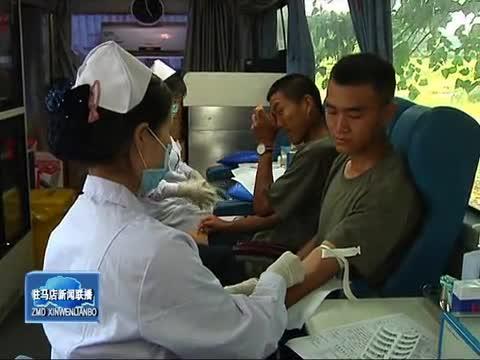 无偿献血进军营