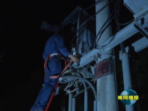 國網正陽縣供電公司 加強線路巡查 確保安全用電