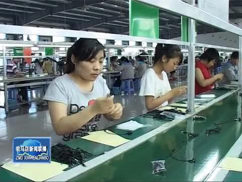 遂平:項目建設帶動產業轉型