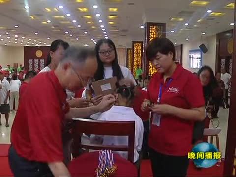 斯达克中国河南项目让我市2846名残疾人听到声音