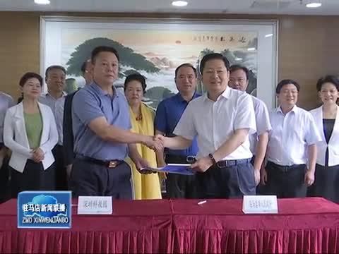 朱是西率团在深圳市深入开展集中招商邀商活动