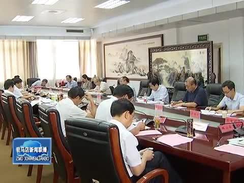 中国城镇化促进会特色小镇委员会调研组到我市考察