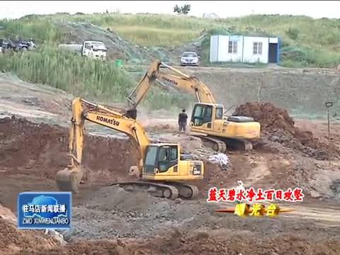 市中心城区和西平县部分建筑工地违规情况严重