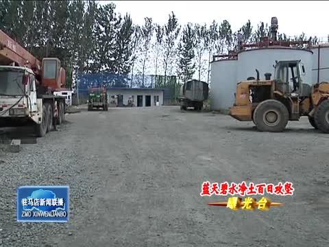 汝南县部分建筑工地违规现象严重