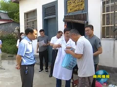 驿城区香山街道办:扎实开展脱贫攻坚大走访活动