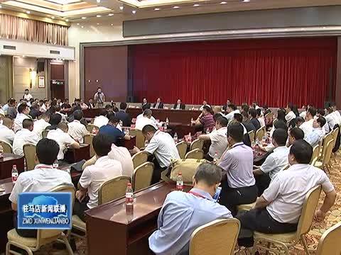 省市领导会见出席第十三届豫商大会企业家代表