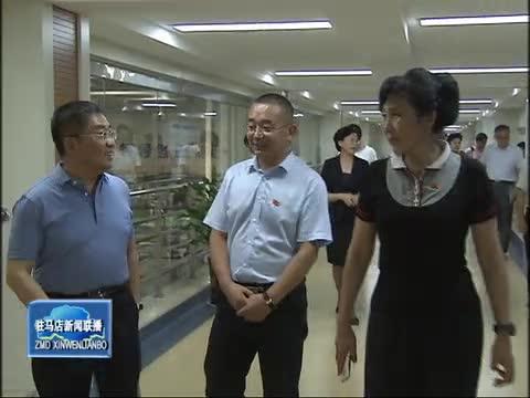 龚立群到正阳县 开发区 就特色农业发展和产业扶贫情况进行调研