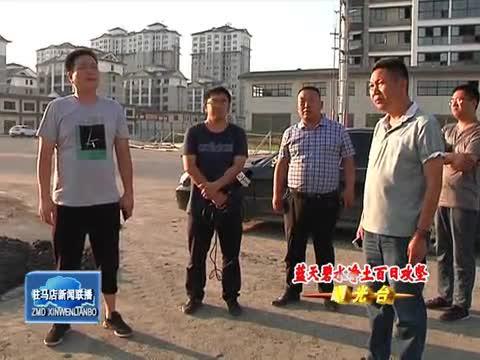 泌阳县部分施工工地和道路环境污染严重