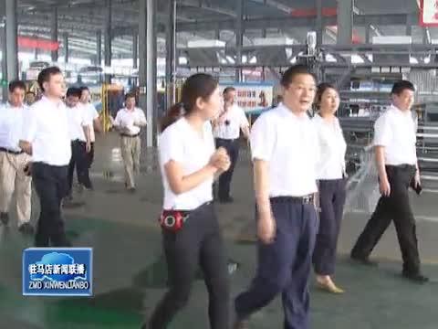 第十一届全球纺织服装供应链大会在西平县开幕