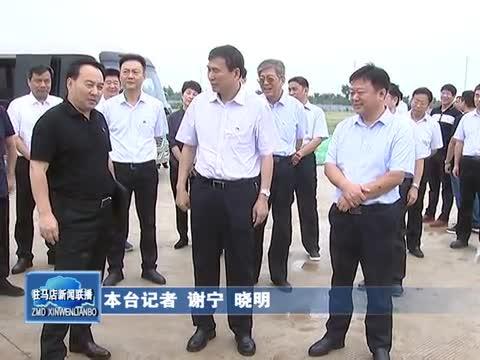 焦作市党政考察团到上蔡县实地考察
