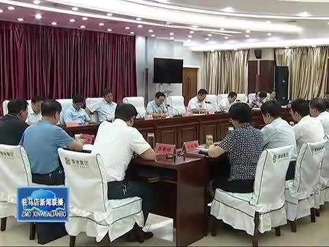 第二十一届中国农洽会全市筹备工作汇报会议召开