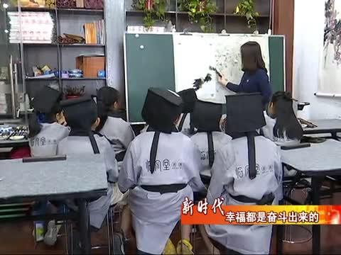 传承国学经典 帮助孩子开启书香之门