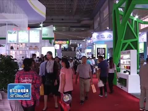 中国农洽会综合展区吸引众多嘉宾客商参观洽谈