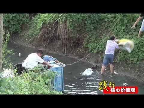 四名儿童不慎落水 好心市民成功施救