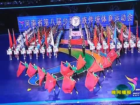 我市在河南省第八届少数民族传统体育运动会上取得好成绩