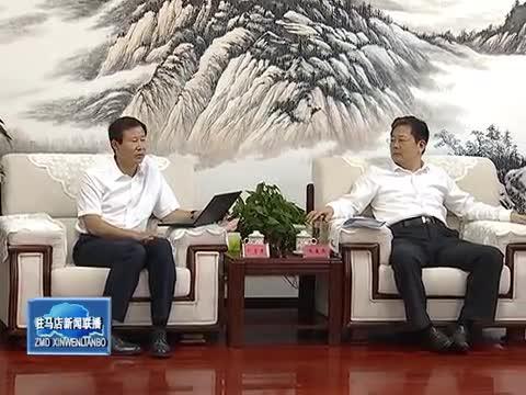 朱是西会见刘占军 杨拴成一行