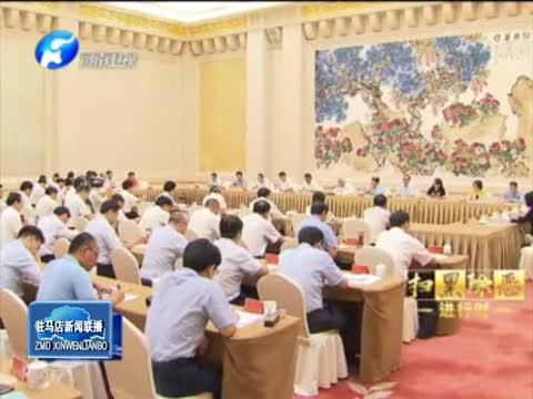 中央扫黑除恶第6督导组与河南省委第二次边督边改对接会召开
