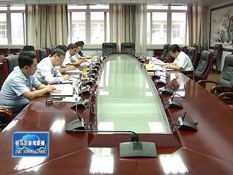 市政府领导班子召开巡视整改专题民主生活会