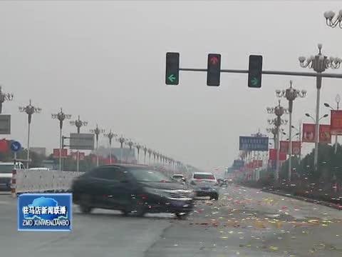 市产业集聚区驿城区因环境污染防治不力被省攻坚办通报批评