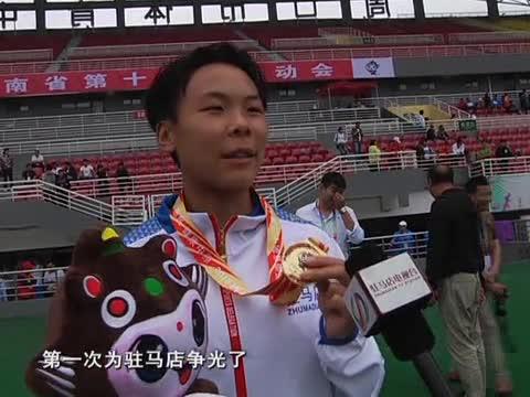 我市在河南省第十三届运动会田径项目中摘得三块奖牌