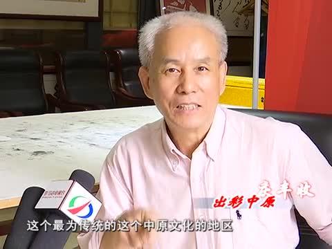 中国农民电影节赢得广大电影工作者好评