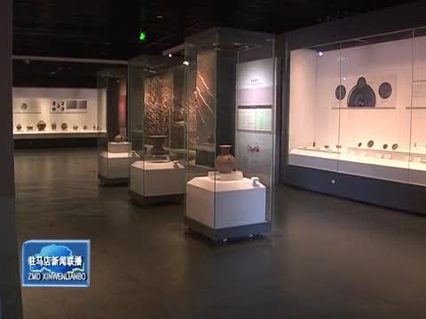 驻马店市博物馆成功入选国家二级博物馆