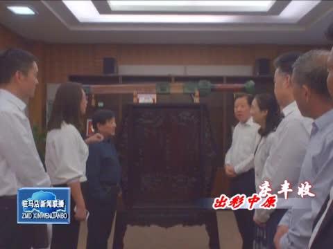 丰收剑 光影剑分别被中国农业博物馆 电影博物馆收藏