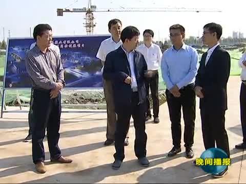 李成宽到上蔡县调研项目建设和企业生产经营情况