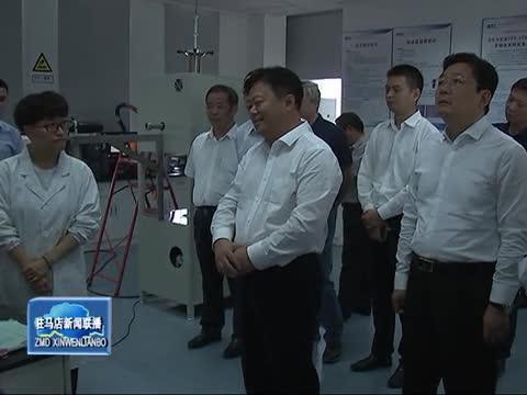 陈星 朱是西率代表团赴安徽蚌蚌埠 阜阳考察洽谈对接项目