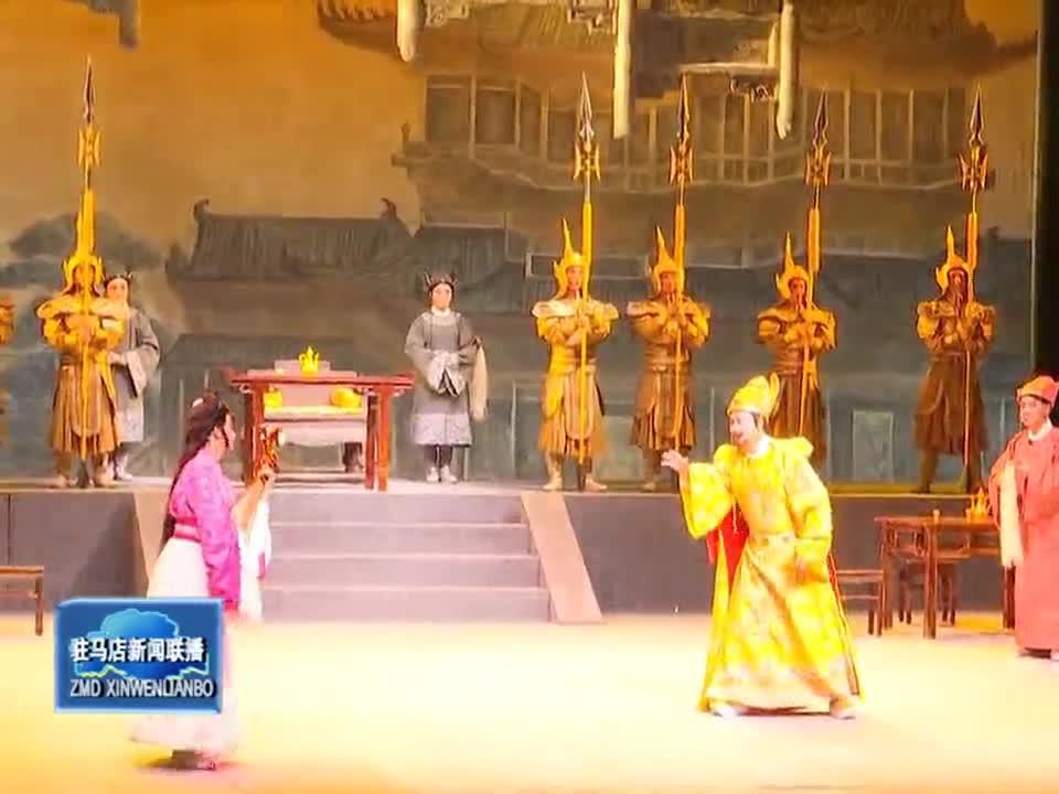 天中杯 第八届河南戏剧节 在市会展中心隆重开幕