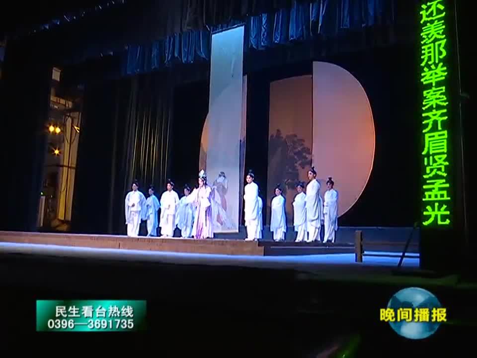 黄河戏剧节 豫剧 鱼玄机 精彩上演
