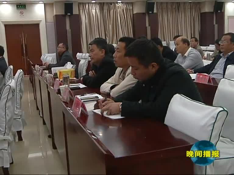 全省农村义务教育学生营养改善计划推进工作电视电话会议召开