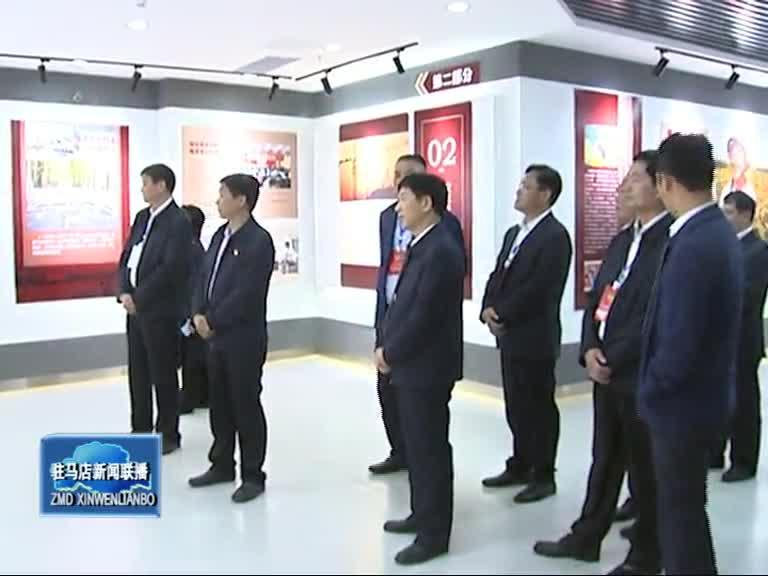 驻驻省政协委员赴新蔡县进行视察
