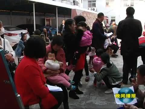 中国红十字基金会来我市开展救助活动