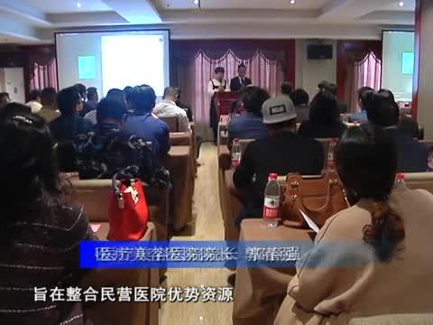 中华临床医学会皮肤医美管理运营培训会在我市召开