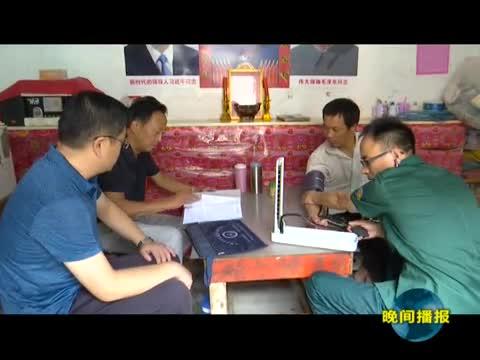 正阳县实行贫困人口慢性病患者鉴定全覆盖