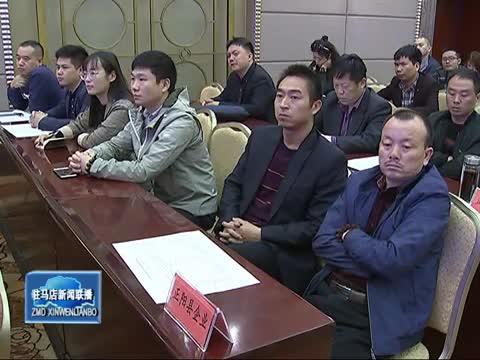 全市外贸企业跨境电商业务知识培训会举行