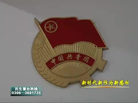 黄淮学院志愿者服务队奉献天中展风采