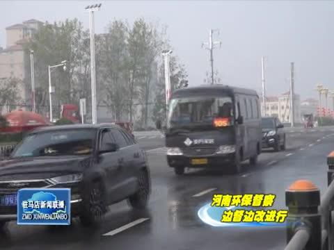 西平县 雾炮机上岗 科技助推环保