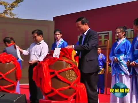 棠河酒业举行扶贫基金启动仪式暨封坛庆典