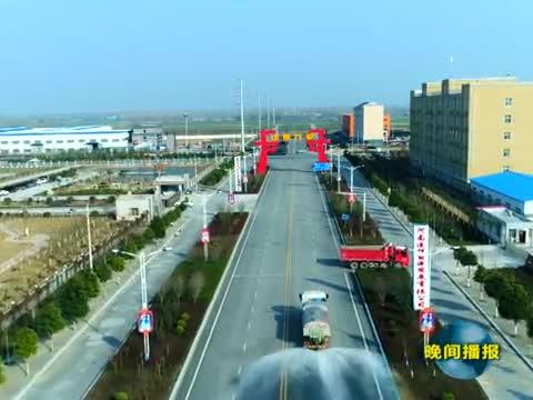 确山县产业集聚区发展势头强劲
