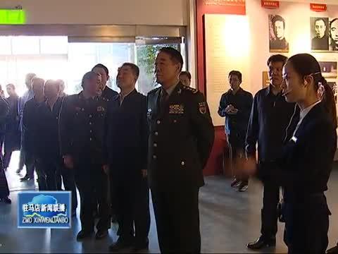 追寻伟人足迹 继承红色传统 刘源到竹沟革命纪念馆参观调研