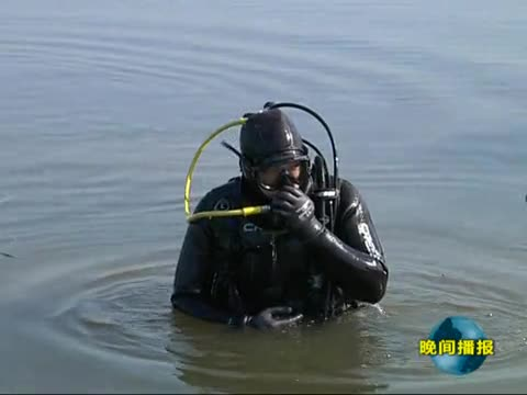第四届河南省119消防奖评选我市红十字蛟龙搜救队榜上有名