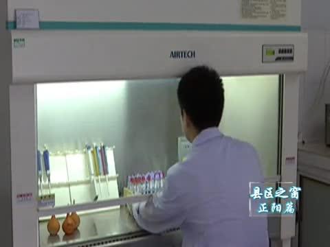 正阳县积极创建省级免疫规划示范县