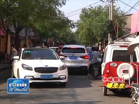 丰泽路郭庄市场段存在严重占道经营现象
