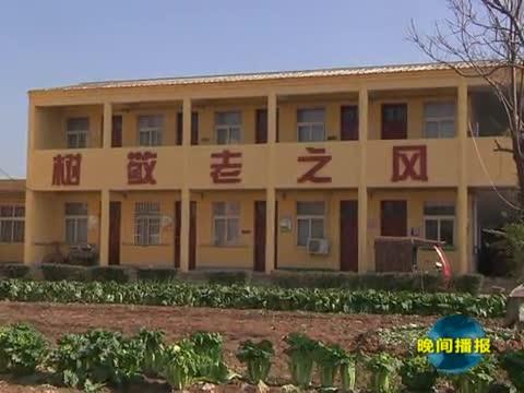 全市今年65所农村敬老院完成升级改造