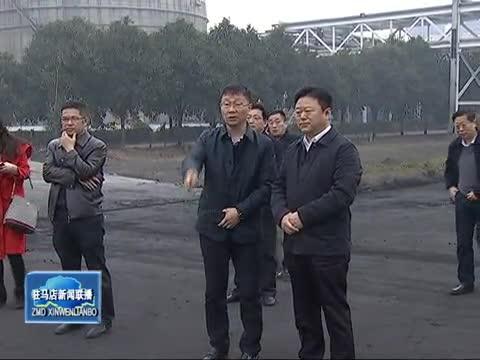 陈星到市中心城区 确山县督导检查环境污染防治工作