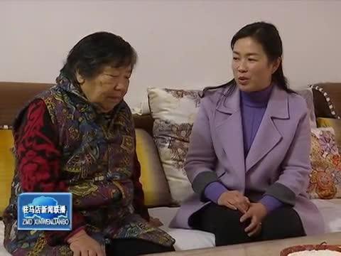 孙娟 职工信赖的娘家人 贴心人