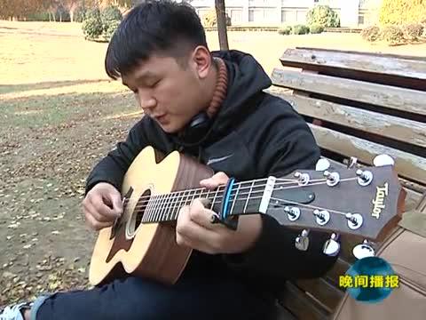 原创歌曲 写给黄淮 在网上蹿红